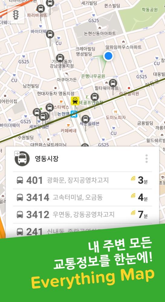 Seoul Subway Map English 2014.Citymapper The Ultimate Transport App